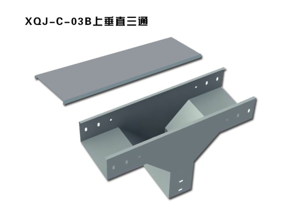 xqj-c-3b上垂直等径三通